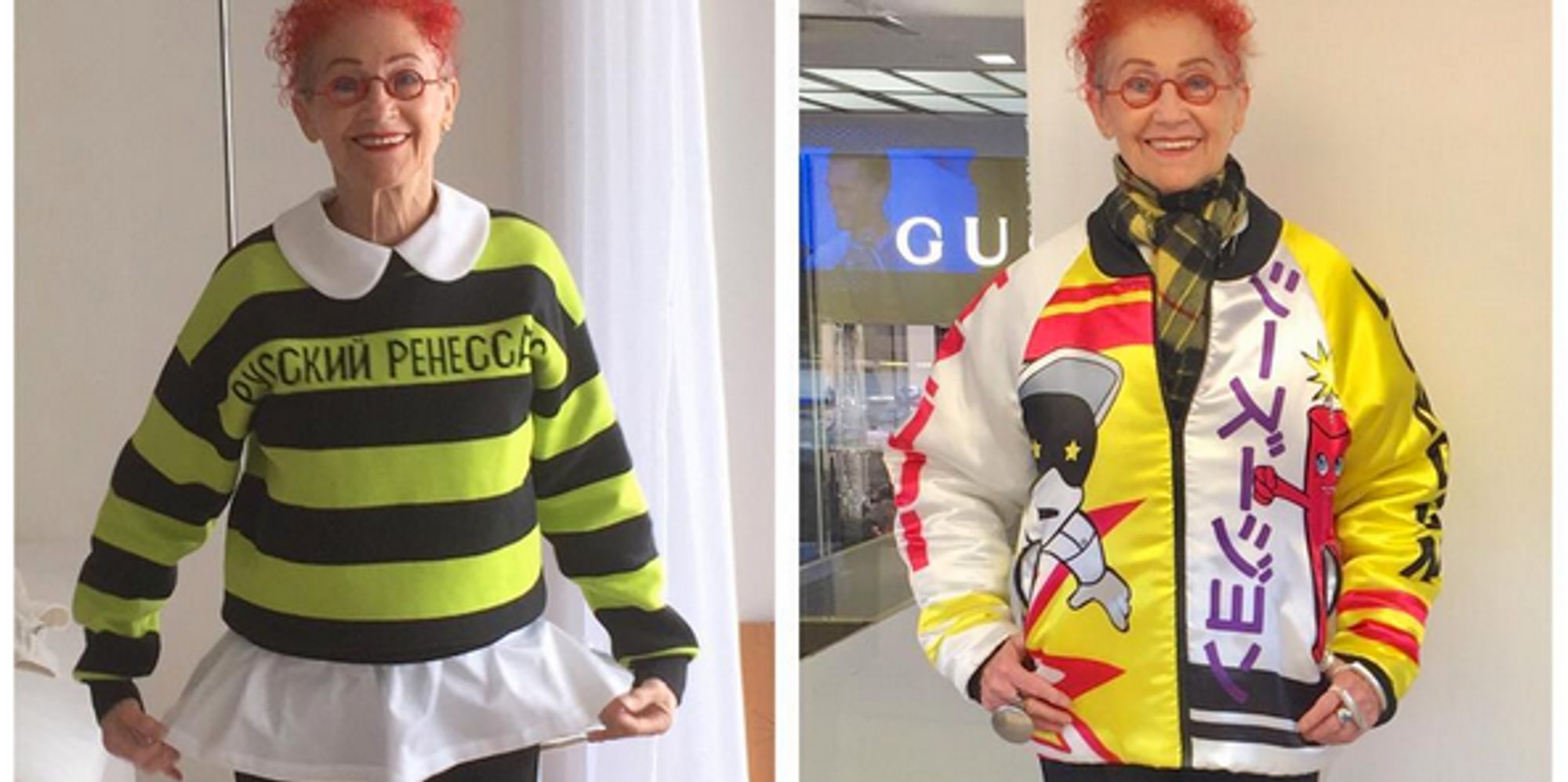 This 74-Year-Old Is Proof That You Can Be A Fashion Icon At Any Age