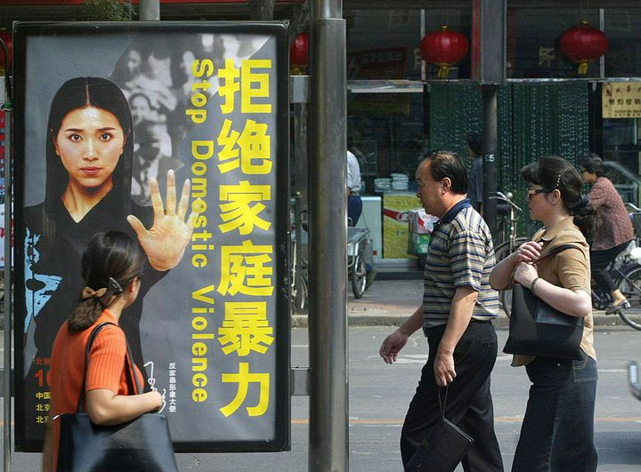 An old Chinese billboard ad calling for a stop to domestic violence. A new law that came into effect in March last year final
