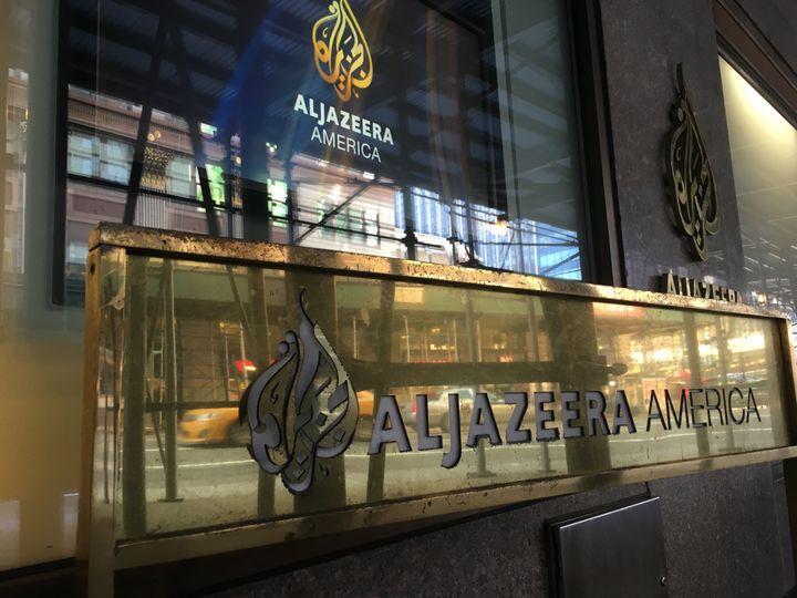 The former New York City headquarters of Al Jazeera America, as seen on February 26, 2016.