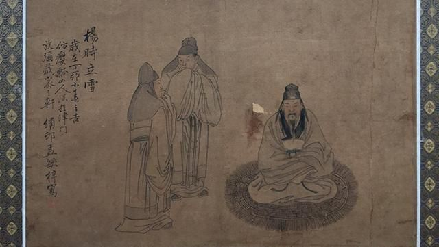 <strong>Image: Cheng Yi (1033-1107 C.E), the teacher of Zhu Xi, was quiet-sitting when Cheng Yi's students were waiting outsi