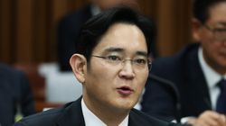 Prosecutor To Seek Arrest Warrant For Samsung Group