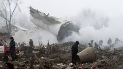 Dozens Dead After Turkish Cargo Jet Crashes Into Kyrgyzstan