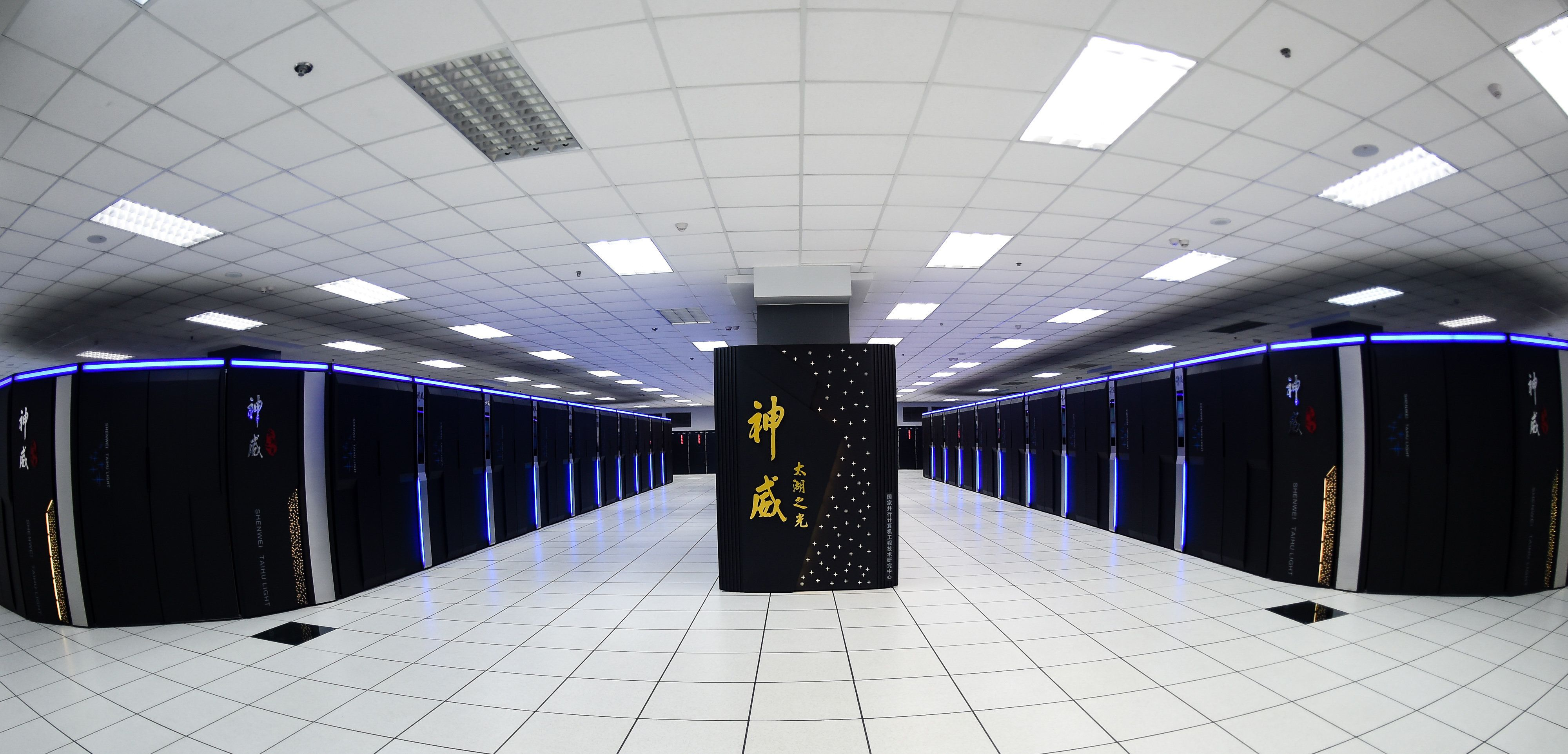 China Will Build The World's First Exascale