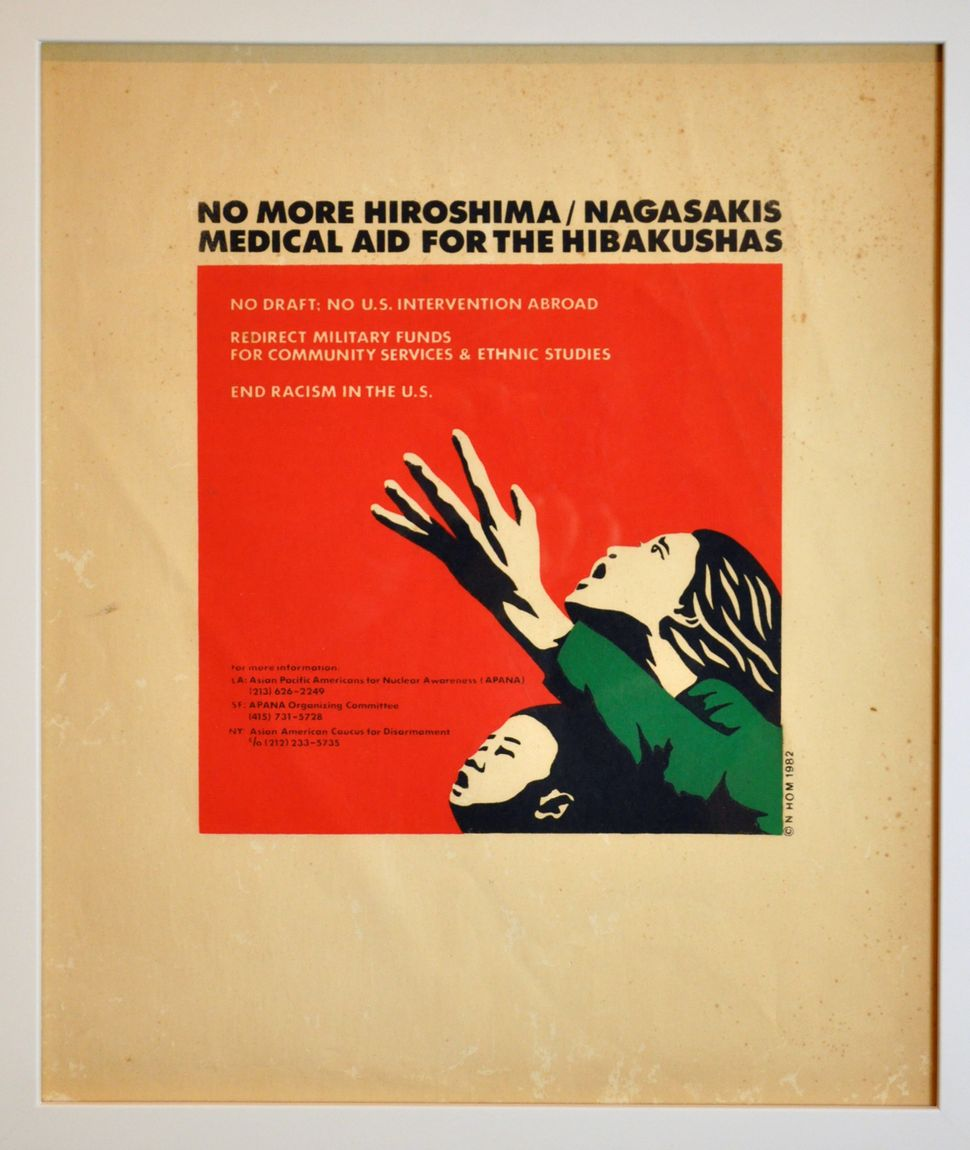 "A 1982 poster asking for medical relief for <i>Hibakusha</i>, the survivors of the <a href=""http://www.huffingtonpost.com/ent"