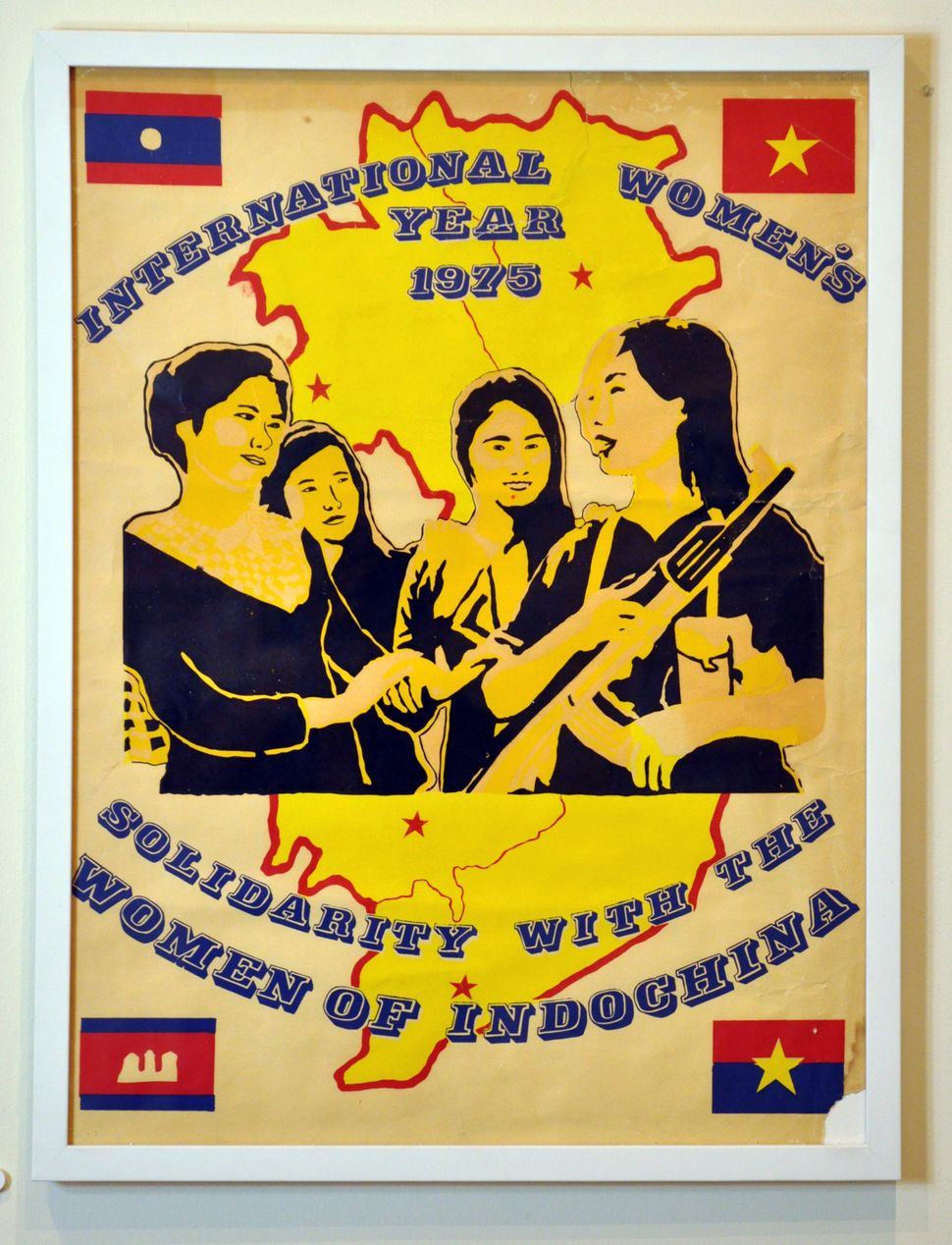 "A 1973 poster for solidarity with the <a href=""https://www.solidarity-us.org/node/1681"" target=""_blank"">women of Indochina</a"