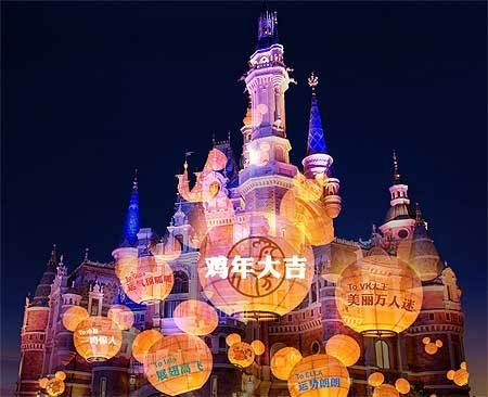 CG lanterns featuring Guests wishes for the coming year float across the surface of Storybook Castle as part of Shanghai Disn