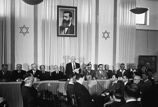 The Declaration of the State of Israel, 1948