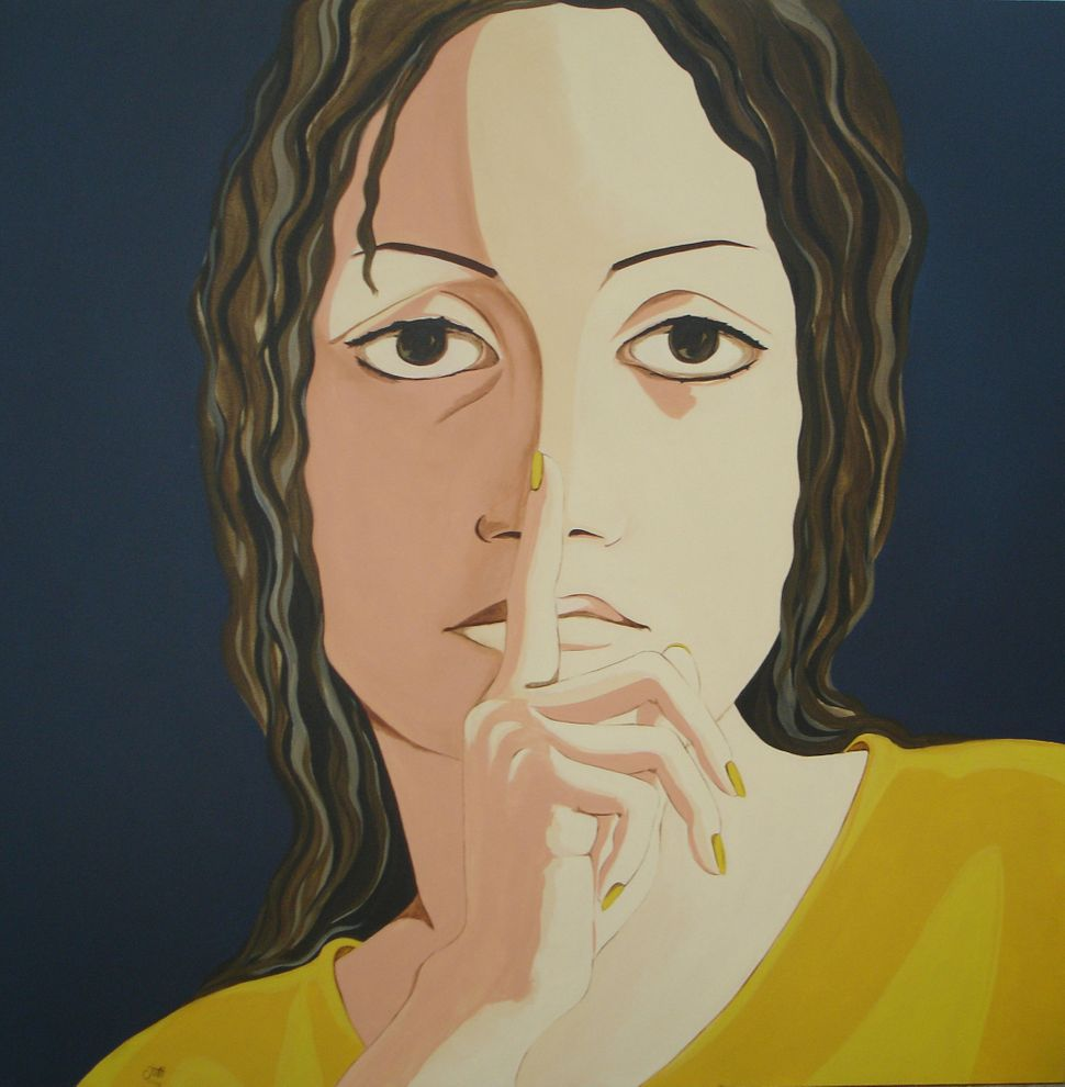 "Simin Keramati. ""Hush"" (2008), acrylic on canvas, 59""x59""."