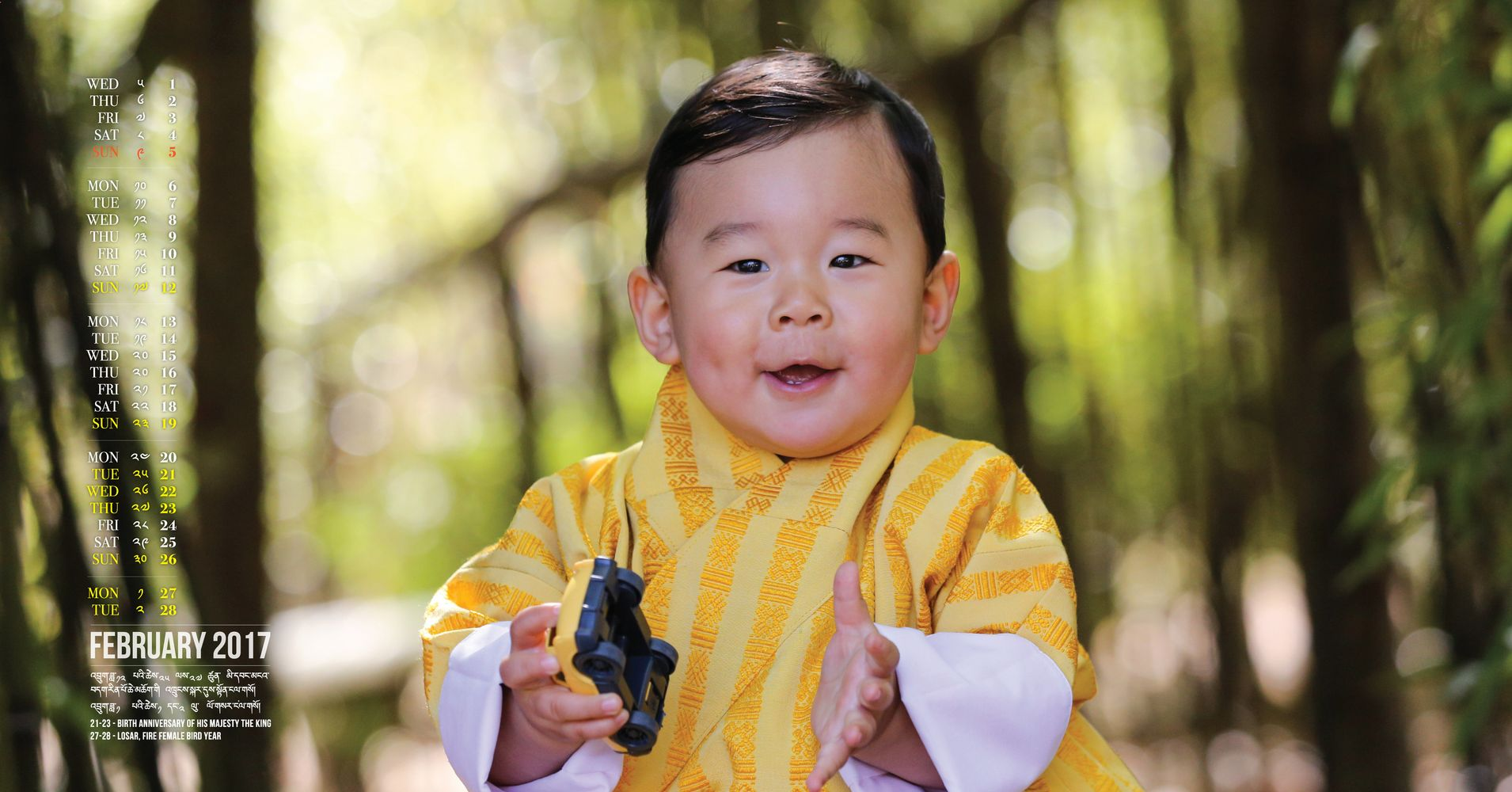 the baby prince of bhutan is absurdly adorable | huffpost