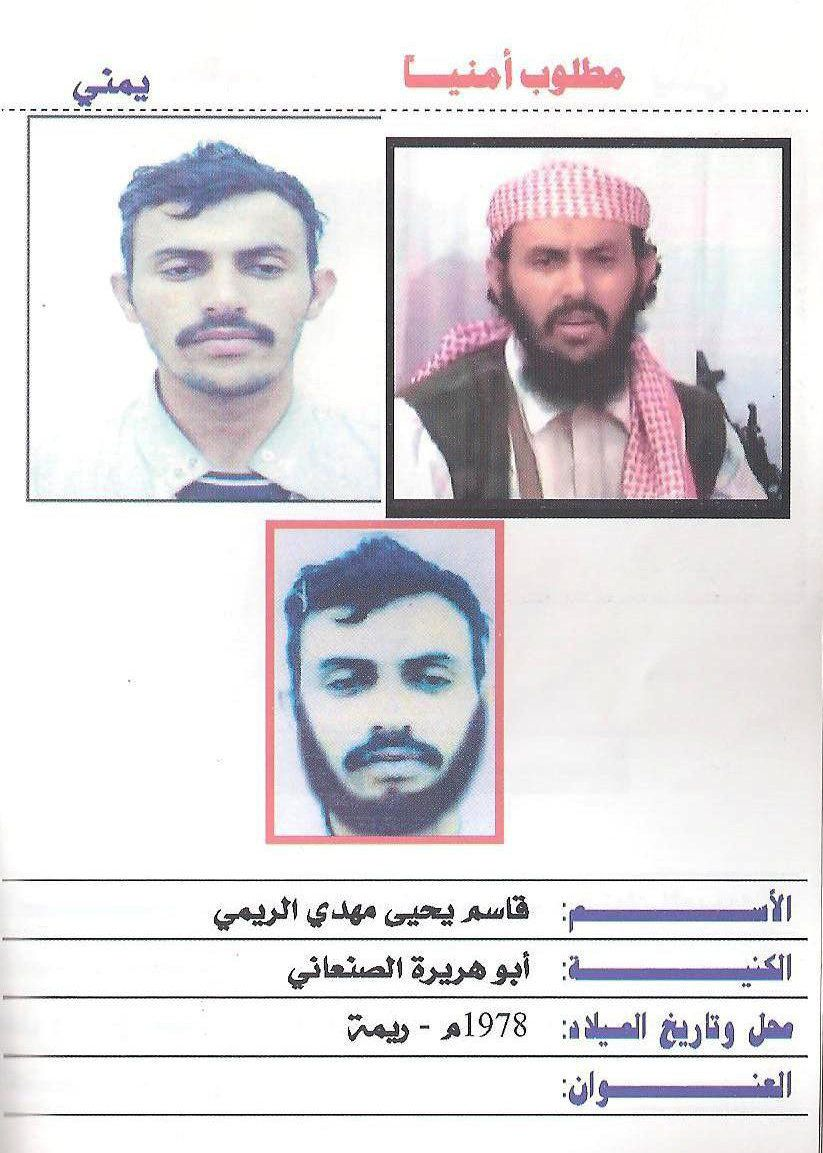 Al Qaeda Leader Targeted In Botched Yemen Raid Taunts Donald