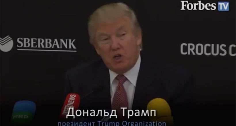 Donald Trump gives 2011 press conference in Russia saying he has deals there.