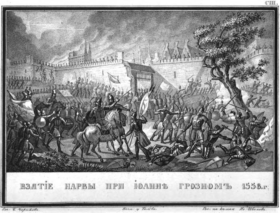 The Russian Army capturing Narva on May 11, 1558.