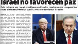 Newspaper Runs Photo Of Alec Baldwin Instead Of Donald