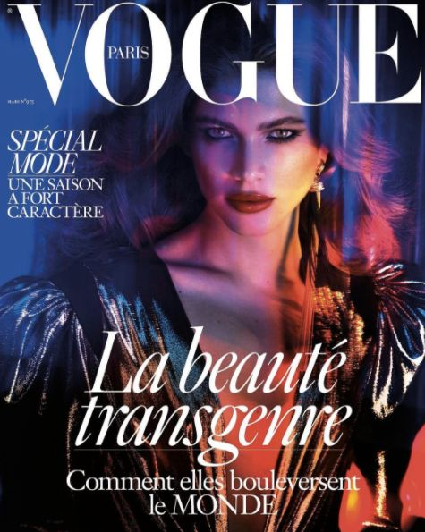 French Vogue Makes History With First Transgender Cover