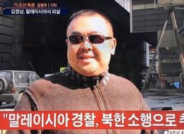 Kim Jong-Un's Half-Brother 'Assassinated By Two Female Spies Using Poison Needles'