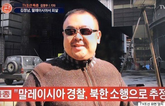 Kim Jong-Nam, Half-Brother of North Korean Leader, 'Assassinated With Poisoned Needle' In