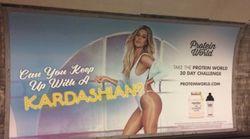 Khloe Kardashian Protein World Advert Cleared By Watchdog Of 'Social