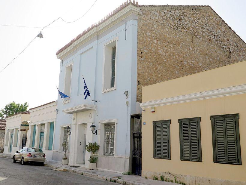 <em>The Old Synagogue Ete Haim.</em>