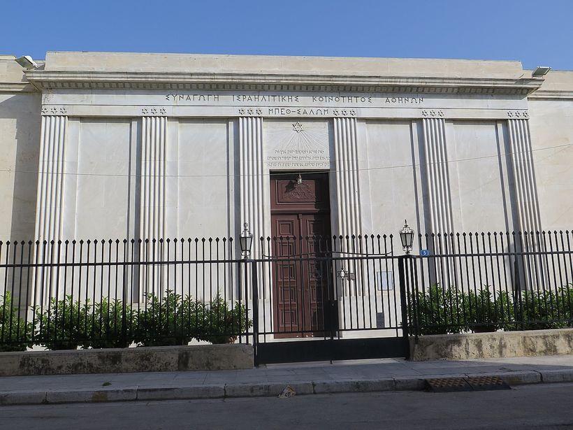 <em>Beth Shalom, the new synagogue.</em>