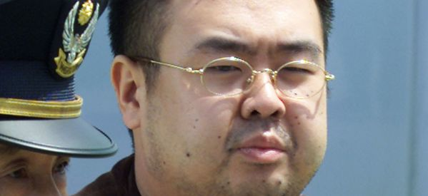 Police: Suspect In Kim Jong Nam's Murder Also Sickened By Toxic Nerve Agent