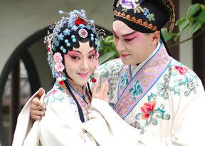 A scene from the Northern Kunqu Opera Theatre's production of <strong><em>The Peony Pavilion</em></strong>