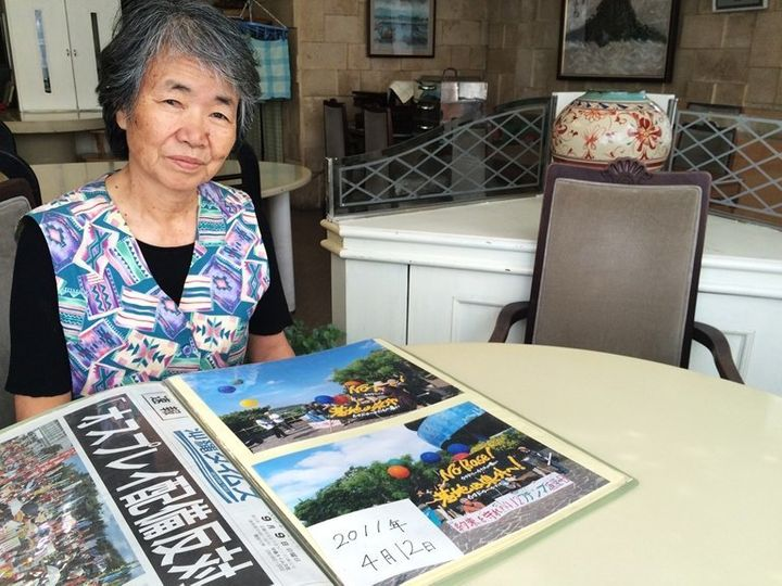 Kyoko Matayoshi, 66, has long called for the closure of Futenma Marine Corps base, citing worries about noise, pollution, hel
