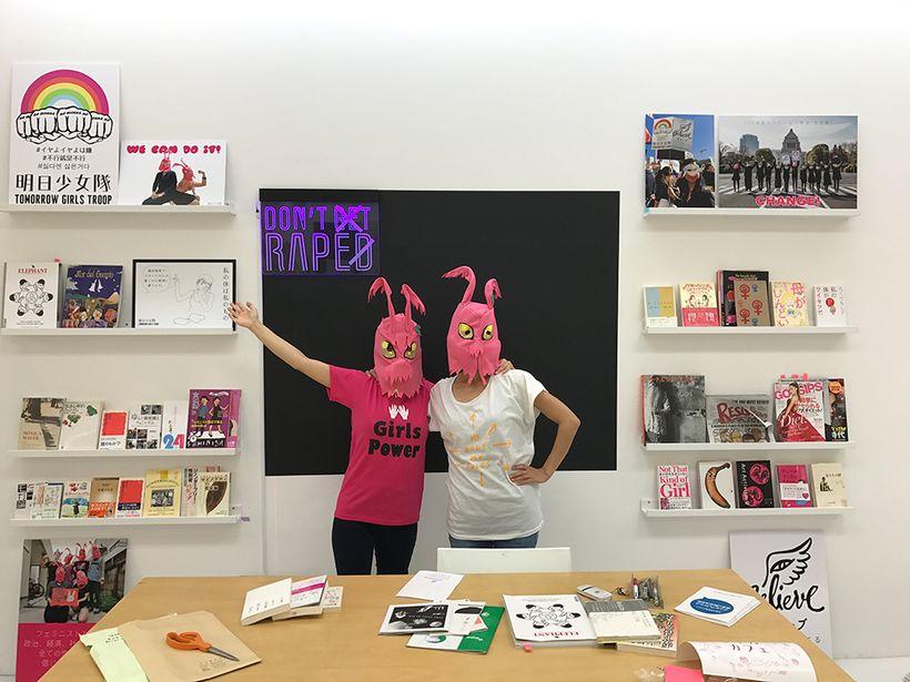 Tomorrow Girls Troop, <em>Girl Power Café</em>, 2017. Installation view, <em>Socially Engaged Art,</em> 3331 Arts Chiyoda, To