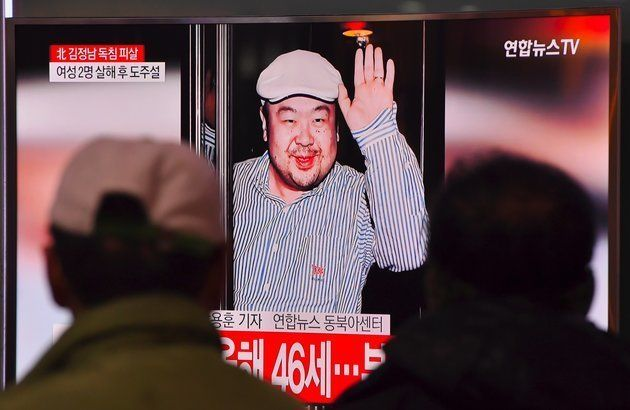 Kim Jong-nam died after exposure to the VX nerve
