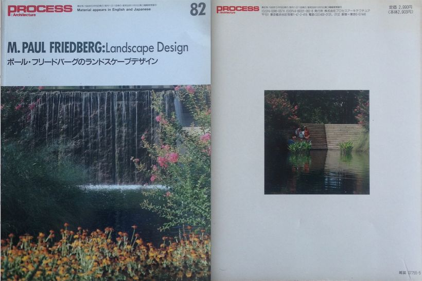 Process Architecture 82, front and back covers.