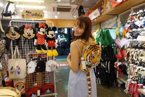 <strong><em>Shopping for a Backpack in the Harajuku District</em></strong>
