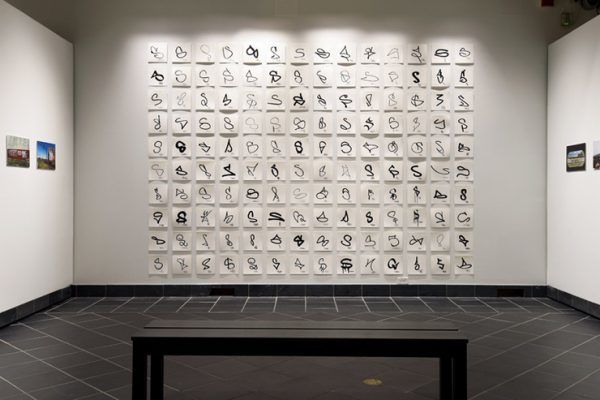 Different artists. <em>All Big Letters</em> curated by RJ Rushmore at Haverford College's Cantor Fitzgerald Gallery. Philadep