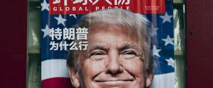 HORIZONTAL PRESIDENT FRONT PAGE EFFIGY PRESIDENTIAL ELECTION NEWSPAPER AND MAGAZINE MAGAZINE SMILING