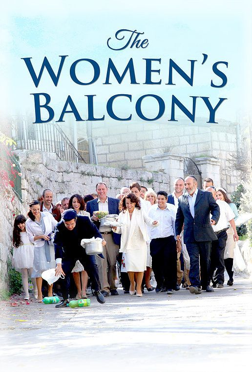 <em>The Women</em>'<em>s Balcony</em>