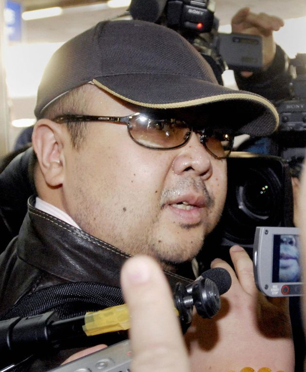 Kim Jong-nam pictured in