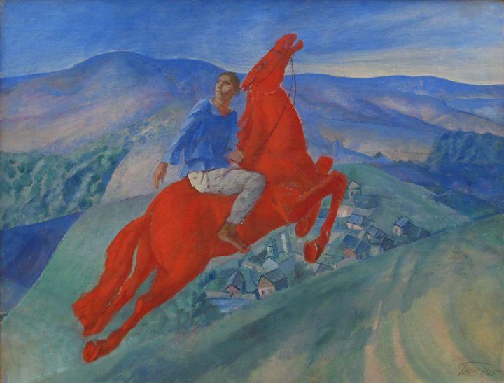Kuzma Petrov-Vodkin, <em>Fantasia</em>, 1925