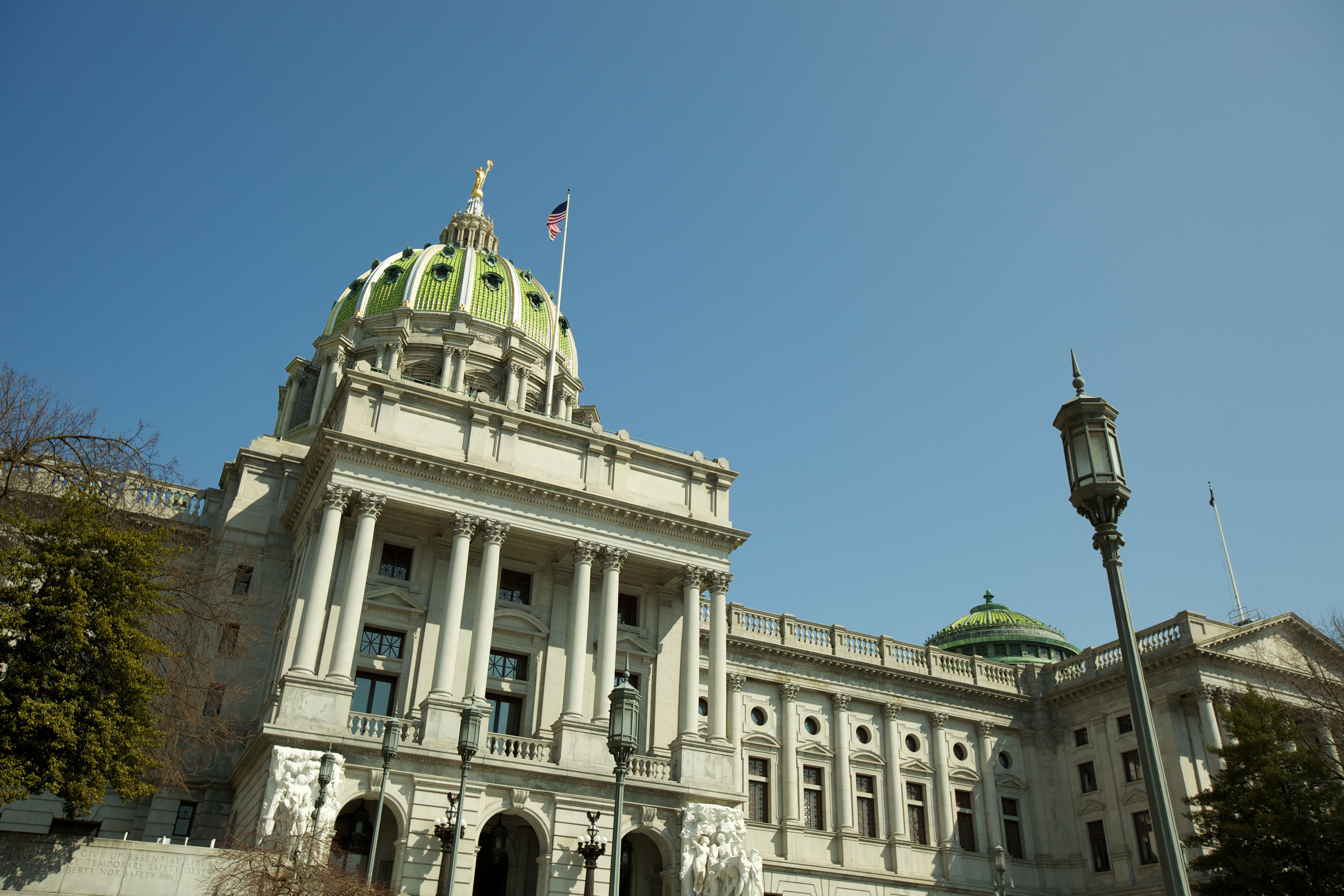 Daylight vertical view of Pennsylvania State Capitol in Harrisburg, PA