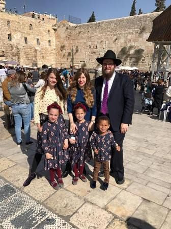 Our family at The Western Wall in Jerusalem