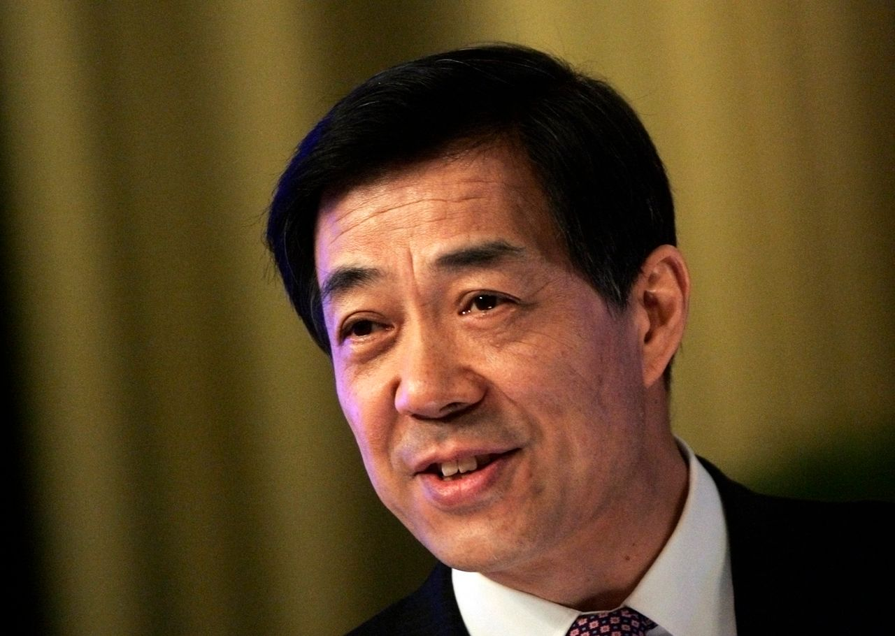 """Bo was Communist Party chief of Chongqing, and he soon <a href=""""http://www.bbc.com/news/world-asia-china-17673505"""" role=""""link"""" rel=""""nofollow"""" data-ylk=""""subsec:paragraph;itc:0;cpos:__RAPID_INDEX__;pos:__RAPID_SUBINDEX__;elm:context_link"""">fell from grace</a>."""
