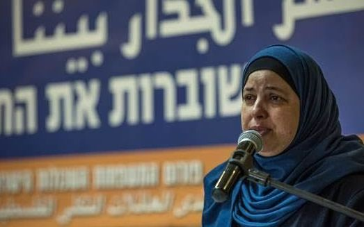 Suha Abu Khdeir, mother of 14-year-old Muhammed Abu Khdeir who was brutally killed.