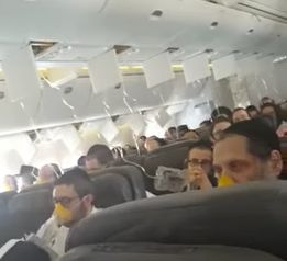 None of the crew or 262 passengers were