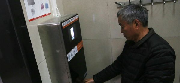 Chinese Park Skimps On Toilet Paper With Facial-Recognition Machines