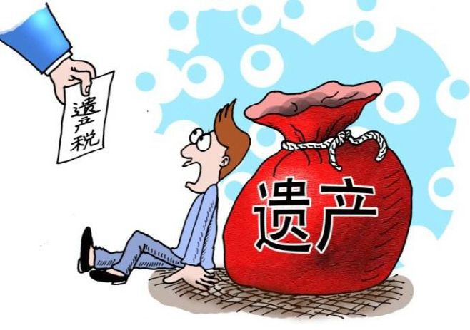 China is considering to impose inheritance and gift taxes. Since it believes it needs to solve the widening gap between the r