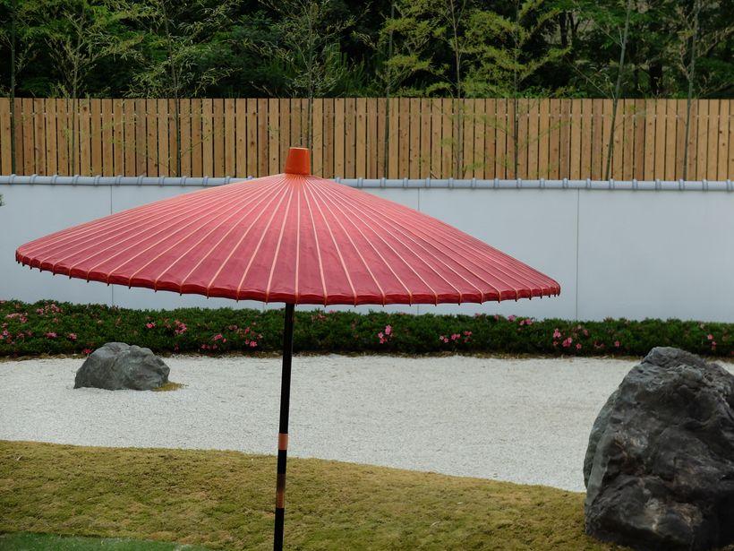 Japan Exhibit Ise-Shima Summit