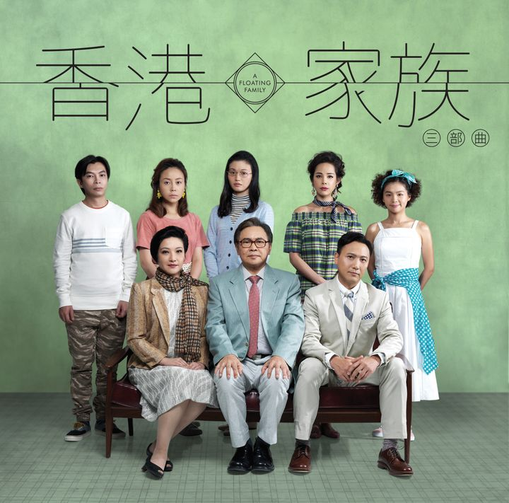 <p>Sit down for dinner with the Wongs, a typical Hong Kong family, at three vital Hong Kong moments. <em>A Floating Family</em> is a funny and poignant trilogy of plays that portrays four siblings and their extended family over three dinners in the course of two decades, charting their lives as they ebb and flow alongside Hong Kong through political, economic and social changes. </p>