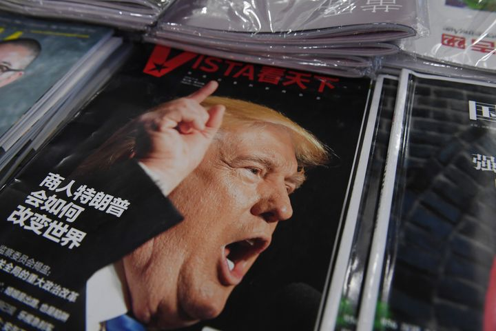 A magazine at a bookstore in Beijing on Dec. 12, 2016.