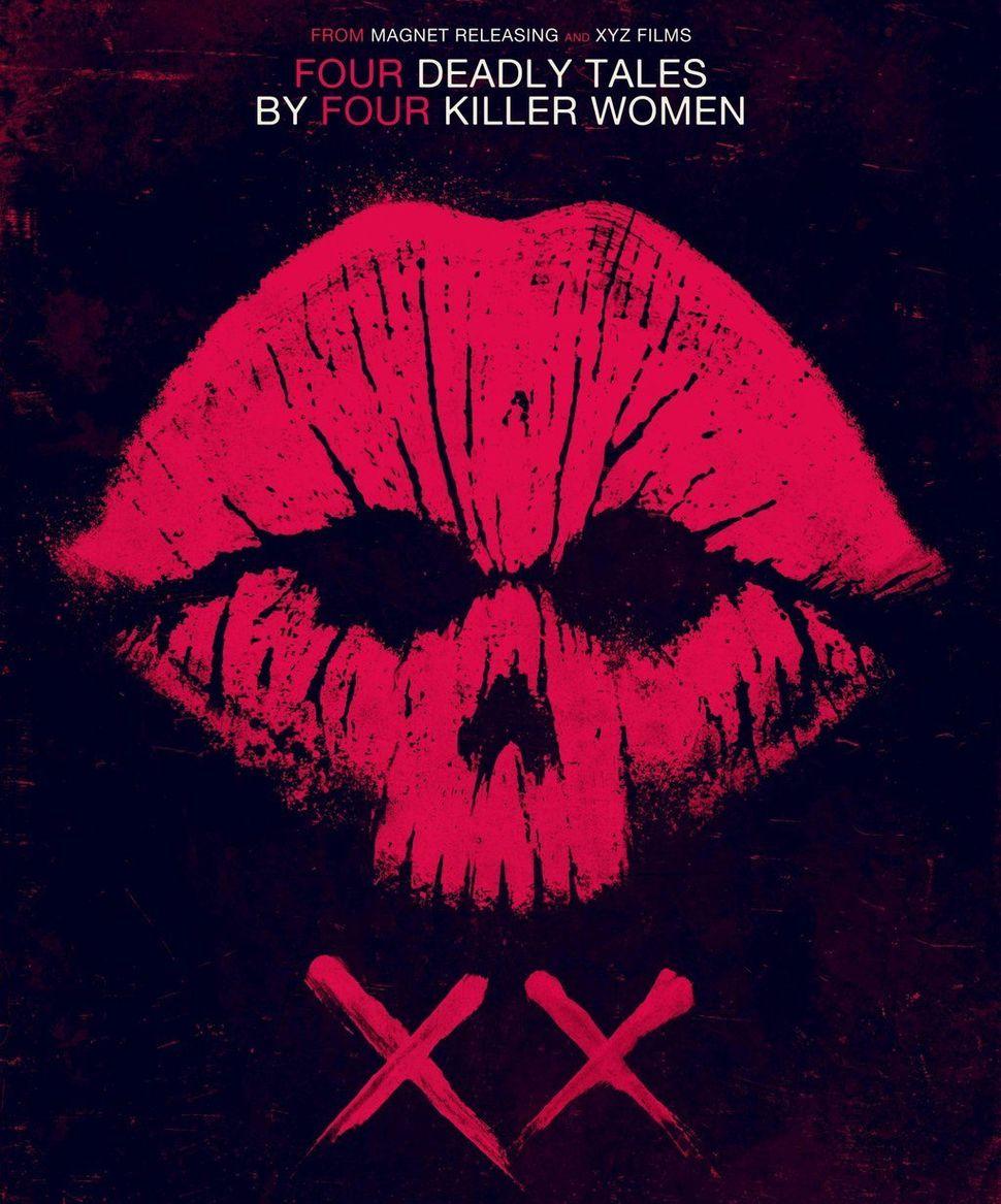 Meet The Women Directors Revolutionizing Horror Films | HuffPost