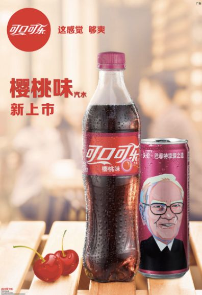 Warren Buffett is going to appear on cans of Cherry Coke in China