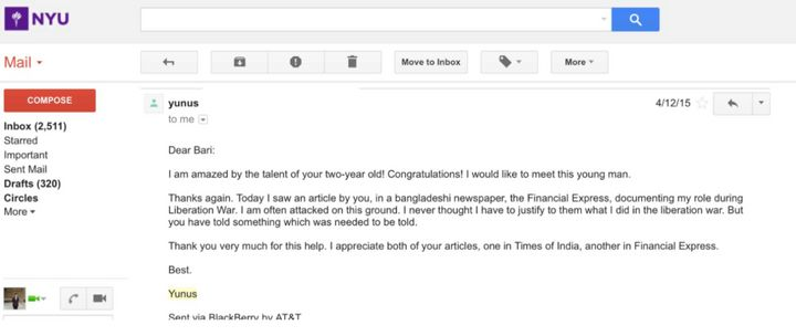 Dr. Yunus email to the author
