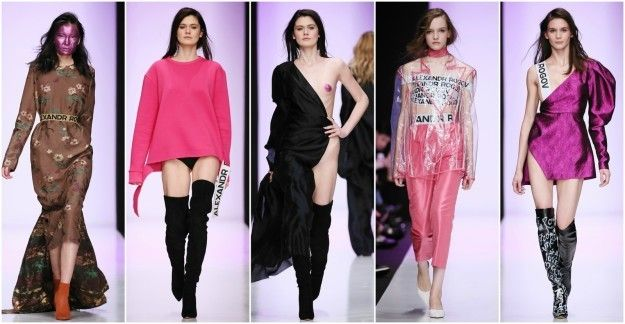 Looks from Alexandr Rogov's collection