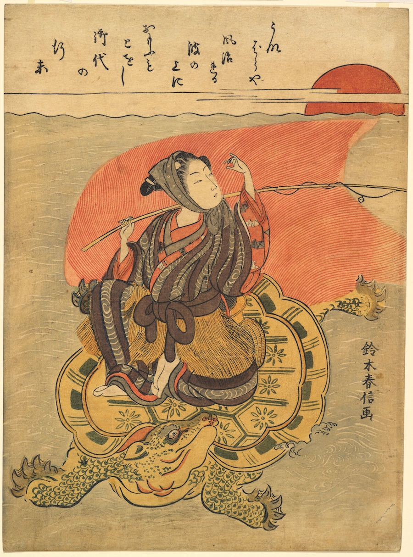 "Suzuki Harunobu (1725-1770), ""Youth on a Long-Tailed Turtle as Urashima Tarō,"" 1767. Color woodblock print."